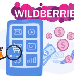 Как продавать на Wildberries: полная инструкция 2021